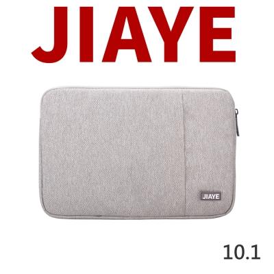 JIAYE-Oliver系列 10.1吋 防震內袋 台灣特別限量款