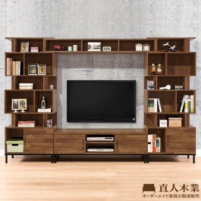 日本直人木業-MAKE積層木開放310CM電視收納櫃組(310x40x196cm)