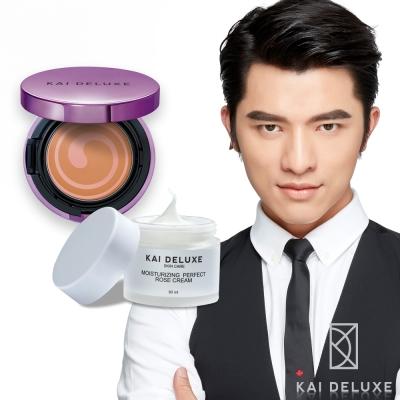 KAI DELUXE 玫瑰光潤底妝組(爆水粉餅+保濕乳霜)