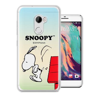史努比 正版授權 HTC One X10 漸層彩繪軟式手機殼(跳跳)