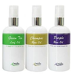 Amida 護髮油 綠茶/紫玫瑰/香檳玫瑰100ml