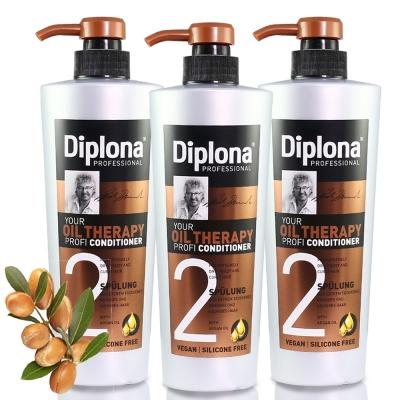 德國Diplona專業級摩洛哥堅果油潤髮乳600ml(超值三入)