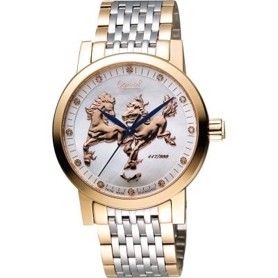 Ogival 愛其華 駿馬豪氣限量真鑽腕錶-珍珠貝x雙色版/40mm