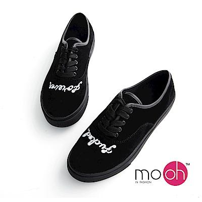mo.oh-圓頭厚底字母綁帶休閒帆布鞋-黑色