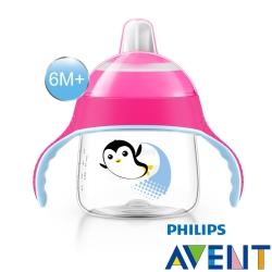 任-PHILIPS AVENT 鴨嘴吸口水杯200ml(E65A075100)-企鵝-粉