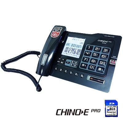 中諾CHINOE數位答錄-錄音-密錄來電顯示有線電