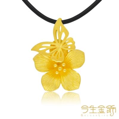 今生金飾 花開燦笑墜 純黃金墜飾