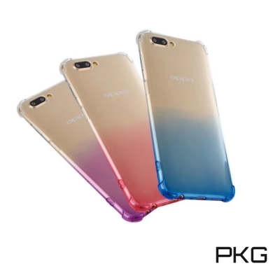 PKG OPPO A57/A39 抗震防摔保護殼(漸層色彩)