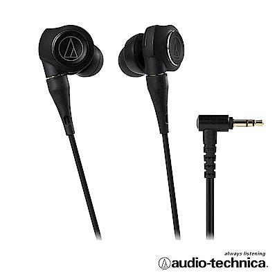 鐵三角 ATH-CKS1100X  重低音耳塞式耳機
