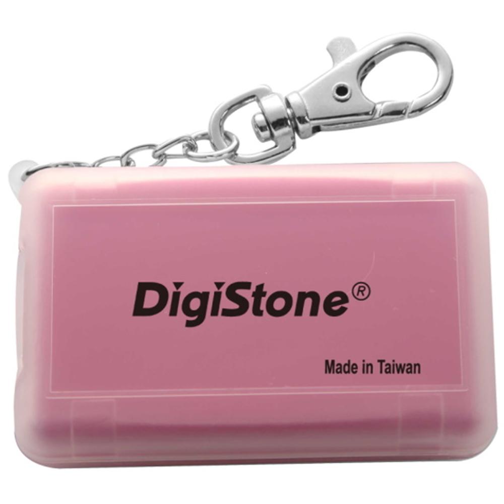 DigiStone 防震多功能4片裝記憶卡收納盒- 霧透粉色 1個