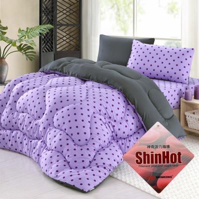 精靈工廠 3M吸濕排汗專利2KG超熱感發熱羊毛被-紫點+深灰 @ Y!購物
