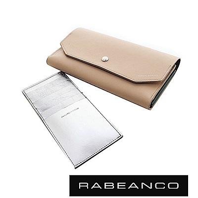 RABEANCO 摩登時尚信封設計撞色長夾 杏色