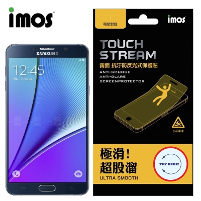 iMOS Samsung Note 5 電競 霧面 螢幕保護貼