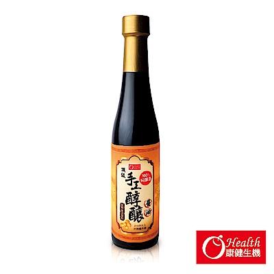 康健生機 100%頂級醇釀手工醬油(400ml/瓶)