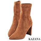 KAZANA-彈力絨布尖頭超高跟襪靴 棕
