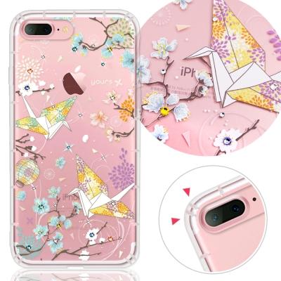YOURS APPLE iPhone7 Plus 奧地利水晶彩繪防摔氣墊手機鑽殼-千紙鶴