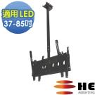 HE 37~85吋 LED雙螢幕懸吊架.電視架 - H6540D