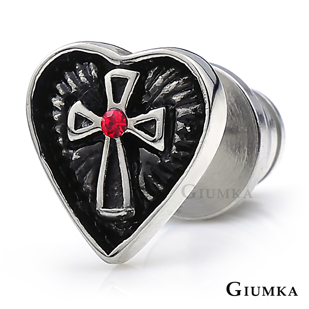 GIUMKA 栓塞式白鋼耳環單支 心之盾牌-共3色