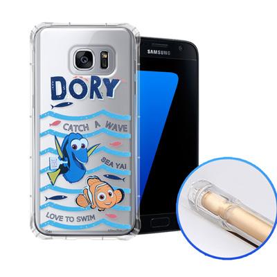 迪士尼 海底總動員2 Samsung S7 5.1吋 空壓安全保護殼(尋找多莉)