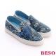 BESO 舒適首選 進口布料暈染線條休閒鞋