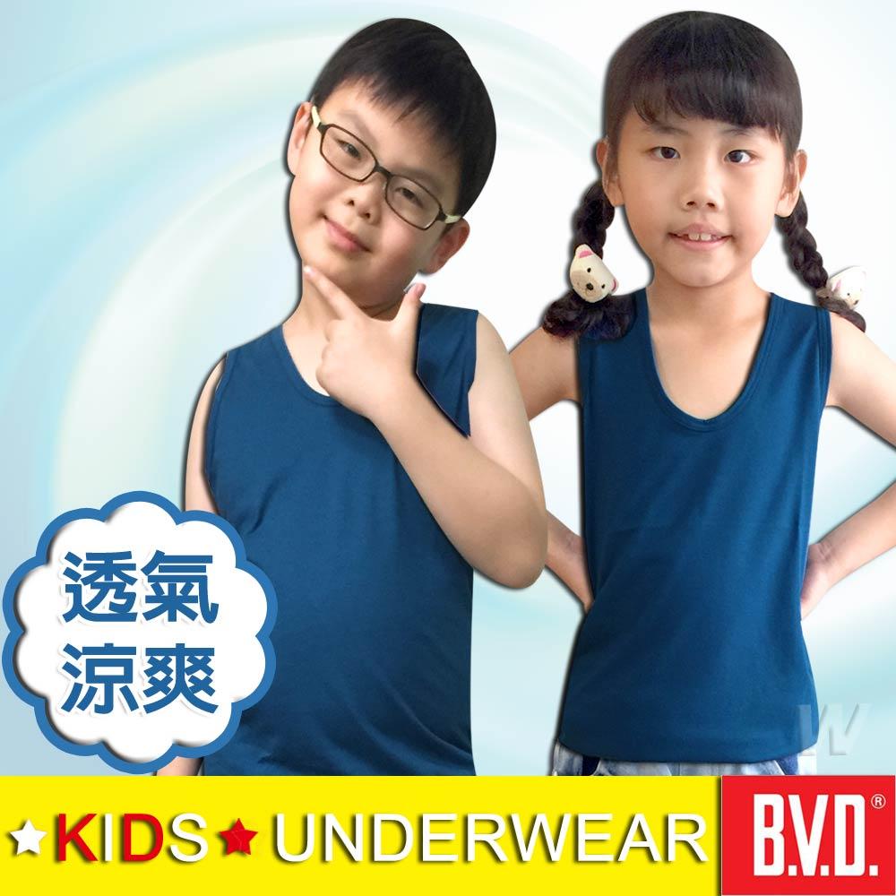 BVD 雙彩透涼兒童背心(紳士藍2入組)-台灣製造