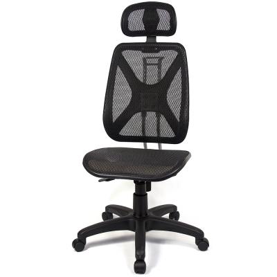 aaronation - 機能性椅背辦公/電腦網椅(DW-105H無手有枕)