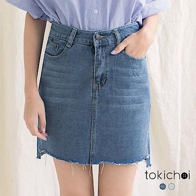 東京著衣 日雜款磨鬚包臀牛仔裙-S.M.L(共二色)
