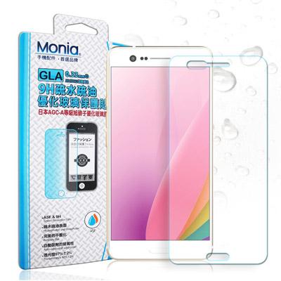 MONIA SHARP Z3 日本頂級疏水疏油9H鋼化玻璃膜