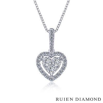 RUIEN DIAMOND 輕珠寶系列30分 14K白金鑽石項鍊