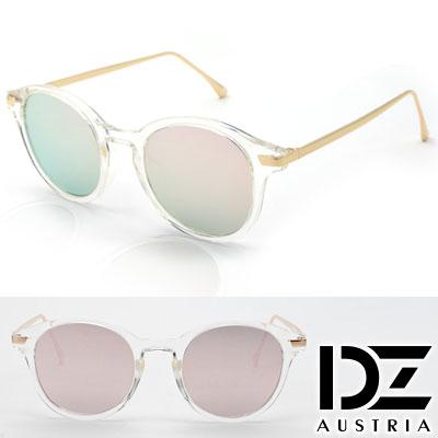 【2件59折】DZ 流行聚焦 抗UV太陽眼鏡造型墨鏡(透框幻粉膜)