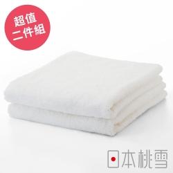 日本桃雪 今治毛巾88折