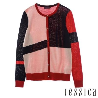 JESSICA-Ann 撞色復古幾何紋針織外套(淺粉)