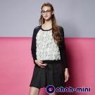 ohoh-mini 孕婦裝 立體蕾絲花孕婦洋裝-2款