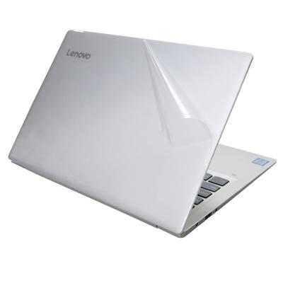 EZstick Lenovo IdeaPad 720S 14 IKB 二代透氣機身保護膜