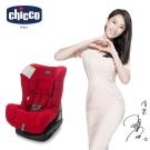 chicco-ELETTA comfort寶貝舒適全歲段安全汽座-賽車紅