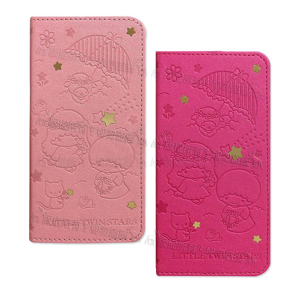KIKILALA iPhone 6s Plus 5.5吋雙子星甜心金莎皮套