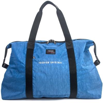YESON -高單數防撥水尼龍摺疊旅行袋-二色可選 MG-350