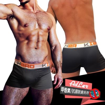 男內褲  甲殼素抗臭基本款內褲(猛灰) aDLer