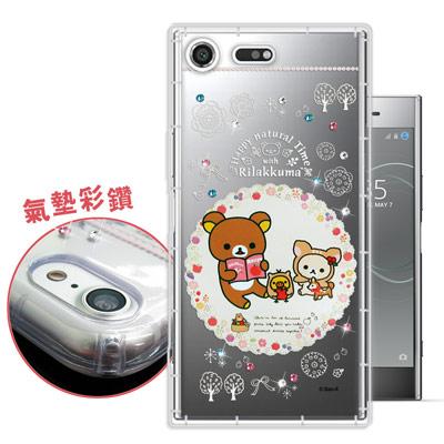 授權拉拉熊 SONY Xperia XZ Premium 野餐茶日 彩鑽氣墊手機...