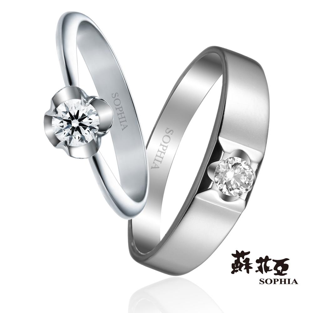 蘇菲亞SOPHIA結婚對戒甜蜜花漾鑽石對戒