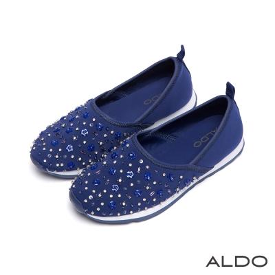 ALDO-星光閃閃圓色水鑽亮片花瓣休閒便鞋-海軍藍