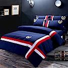 Aileen 冰島詩歌 貼布繡 加大四件式被套床包組