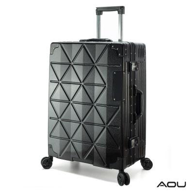 AOU翻轉菱格 20吋 4:6新比例大容量 很好裝設計PC硬殼行李箱 90-037C