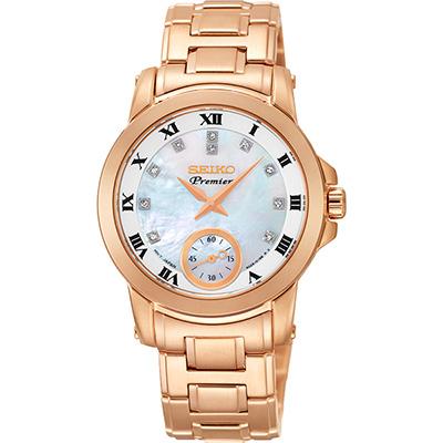 SEIKO Premier 羅馬佳人晶鑽小秒針女錶(SRKZ58J1)-珍珠貝x玫瑰金/31mm