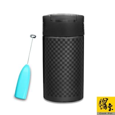 鍋寶#304不鏽鋼咖啡萃取杯(星鑽黑)贈電動奶泡器EO-SVC0465BKCR0205B
