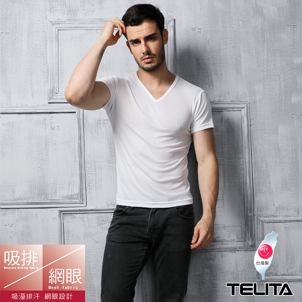男內衣 吸溼涼爽短袖V領內衣  白色 TELITA