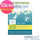 Natracare英國綠可兒有機無氯衛生棉超薄蝶翼/一般日用-14片x12盒