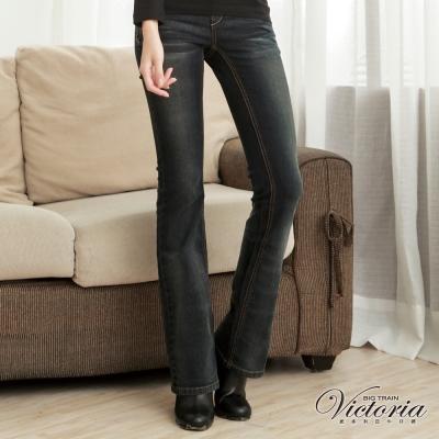 Victoria 珍珠貼花中腰靴型褲-女-深藍