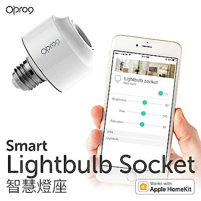 Opro9 Smart Lighbulb Socket 智慧燈座
