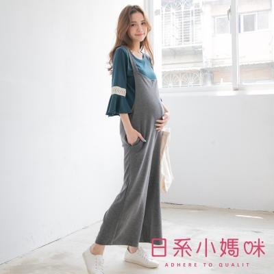 日系小媽咪孕婦裝-韓製孕婦褲-素面針織彈力吊帶寬褲